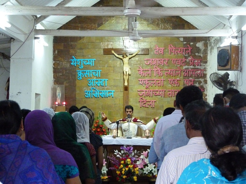 Holy Cross Chapel Bunder Pakadi